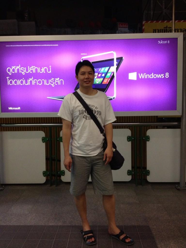 在泰國WIN8的廣告