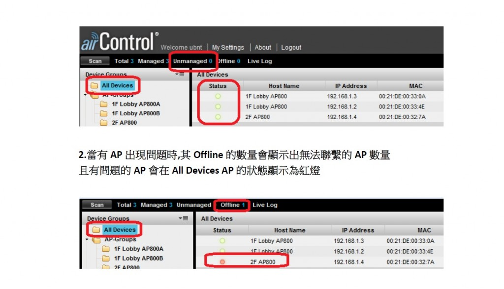 a9800監控軟體