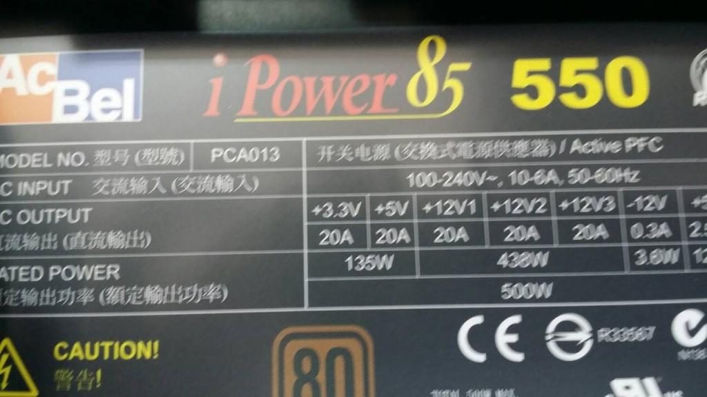 採用acbel IPOWER 電源